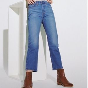 Levi's Wedgie Straight High Rise Jeans